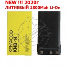 Аккумулятор Kenwood KNB-14/15 Li-On 1800Mah