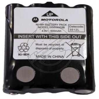 Аккумулятор Ni-MHдля раций Motorola T-5 и аналогичных