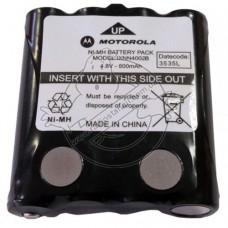 Аккумулятор HF-TKRT5 для раций Motorola TLKR