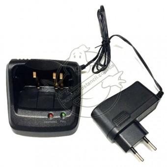 Быстрое зарядное устройство GS-15A