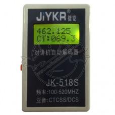 Частотомер  JK-518S