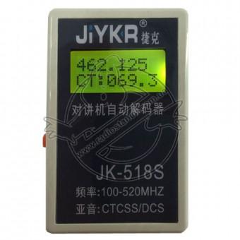 Измеритель частоты JK-518S