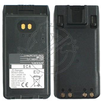 Аккумулятор Icom BP-279