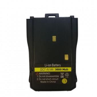 Усиленный аккумулятор Voyager IP-66