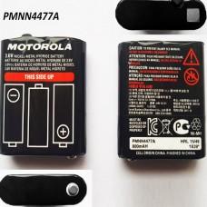 Аккумулятор Motorola PMNN4477A