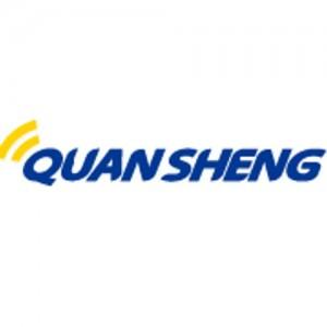 Аккумуляторы для раций QUANSHENG
